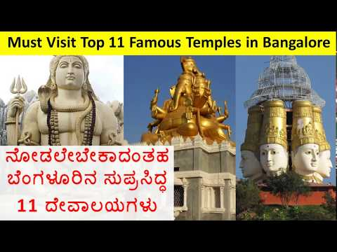 Top 11 Famous Temples in Bangalore | Must Visit Temples in Bengaluru