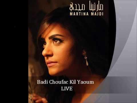 Martina Majdi - Badi Choufac Kil Yaoum LIVE - مارتينا مجدي - بدي شوفك كل يوم حفلة