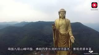 World tallest Buddha statute. Situated in henan China