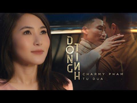 Hương Tràm - Đong Tình   Official Music Video