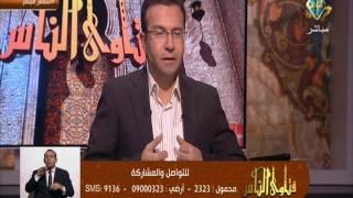 أمين الفتوى يوضح الفرق بين كفن المرأة والرجل .. فيديو