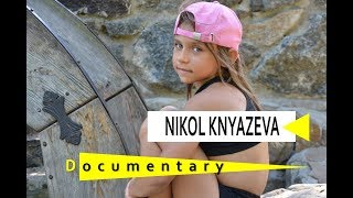 Nikol Knyazeva   Documentary   Документальный фильм