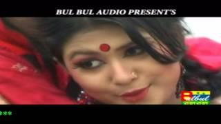 Nodher Gata Gelam Ami / Poran Pakhi / Miss Liton / Bulbul Audio Center