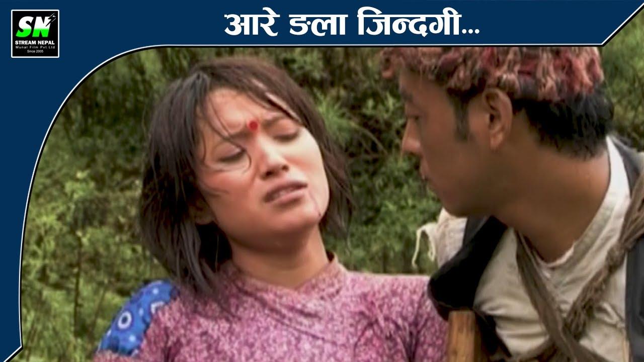 Aare Ngala Jindagi - Mikle   Gurung Movie Mikle Sad Song ft. Jassu Gurung & Bishnu Gurung