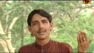 Subha Da Wialla - Tanveer Khan Hazara - Hazara Culture Tappay Mahiay