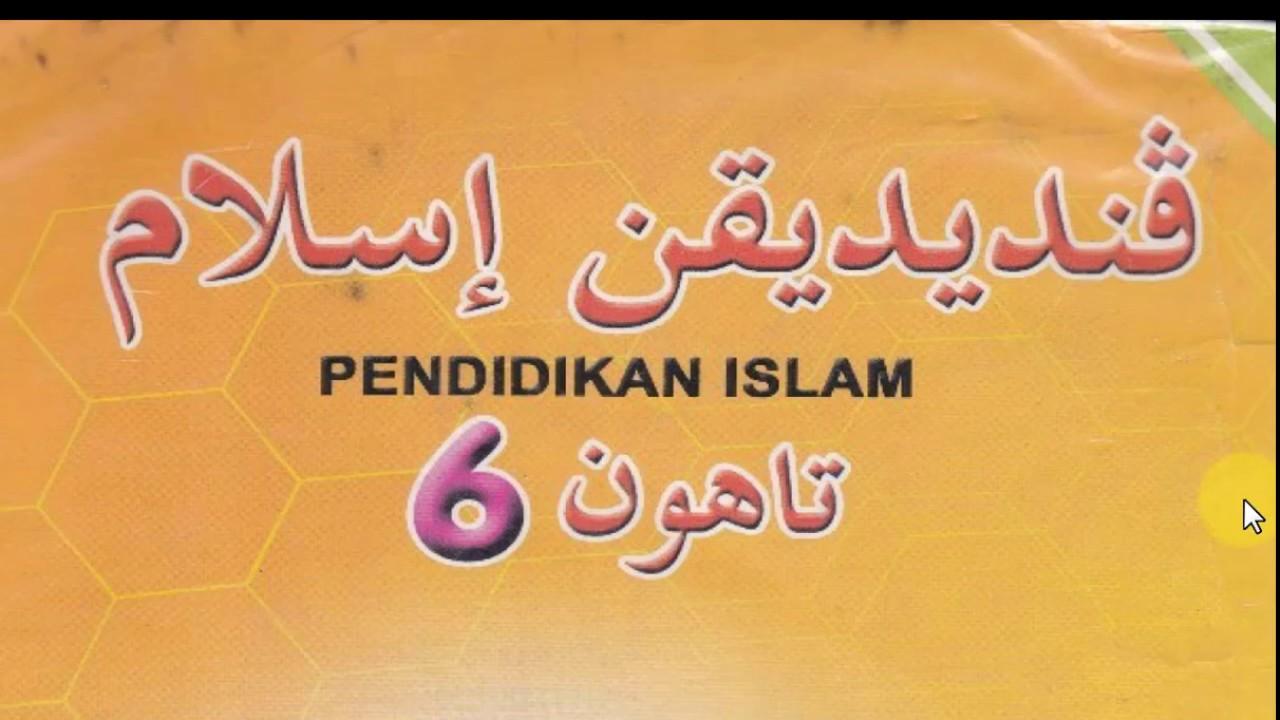 Pendidikan Islam Tahun 6 P7 U3 Sifat Allah Kalam Youtube
