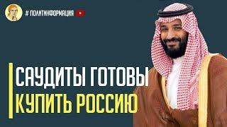 Срочно! У России перестали покупать нефть - это конец...