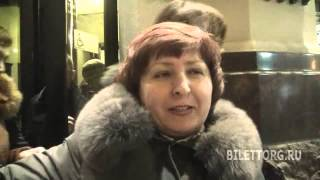 Отзыв Безумный день или Женитьба Фигаро Ленком 24.11.12