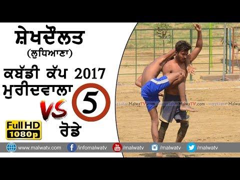 SHAIKHDAULAT (Jagraon) | KABADDI CUP - 2017 | MURIDWAL vs RODE | FULL HD || Part 5