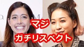 12日放送の 「幸せ!ボンビーガール」(日本テレビ系)で、 モデルでタ...