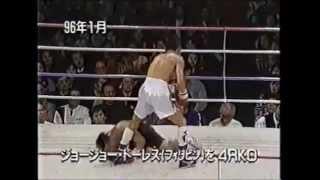 第9代WBAスーパーフライ級チャンピオン 飯田覚士の 日本タイトル獲得...