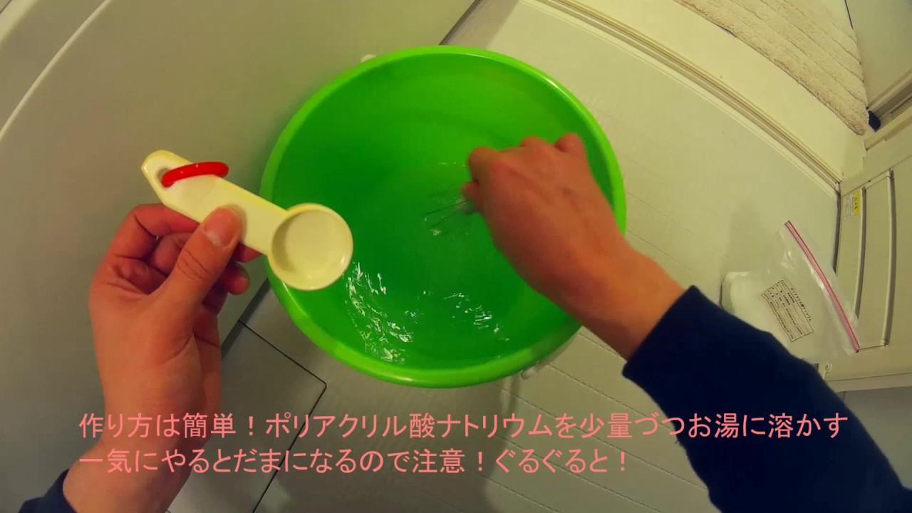動画 ローション ガーゼ