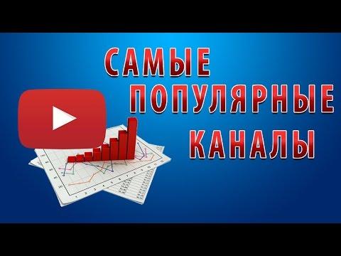 Видео Рабочий курс по заработку в интернете бесплатно скачать