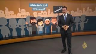 الفلسطينيون يحيون الذكرى الحادية والأربعين ليوم الأرض