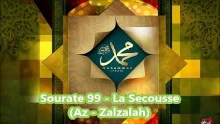 Sourate 99 - La Secousse (Al Zilzala) Avec Sous-Titres Français.