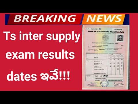 Ts supply inter results 2019