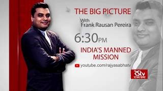 Teaser - The Big Picture: India's Manned Space Mission   6:30 pm