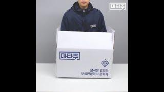 마타주 규격 종이 박스 크기 측정!!