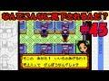 【メダロット3】#45 当時プレイ出来なかったゲームを初見実況プレイ!【メダロットクラシックス】