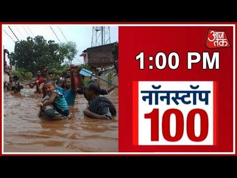News100 Nonstop | Top Headlines Of The Day | AajTak