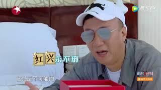 《极限挑战4》第11期精彩花絮:孙红雷收到4个鲱鱼罐头,颜王:一个臭鱼你们就这样【东方卫视官方高清】