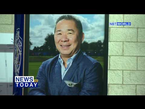 Leicester City soccer club says chairman died in helicopter crash