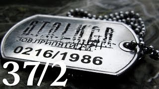 видео S.T.A.L.K.E.R.Зов Припяти:Что будет если не улететь из зоны