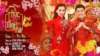 Chúc Tết Mọi Nhà - Hồ Ngọc Hà, Noo Phước Thịnh | Gala Nhạc Việt 9 (Official Audio)