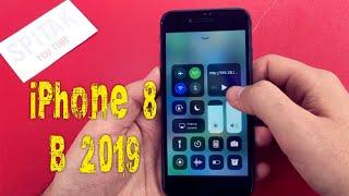 iPhone 8 в 2019 году