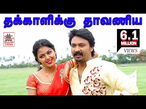 Tamil new hd song | thakkaliku thavaniya full  hd video song | Vanavarayan Vallavarayan
