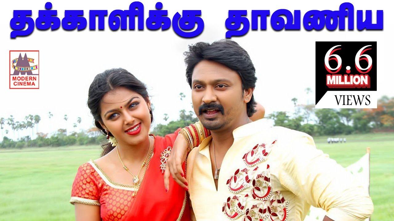 Latest Tamil Movie Songs