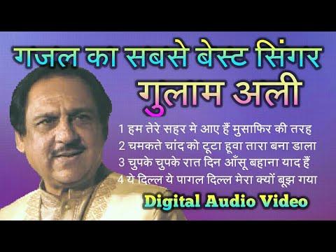Download Gulamali Khan Sahab - Gazal Samrat  सबसे अच्छे      बेस्ट सिंगर