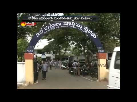 Transfers In vizagpolice commissionerate