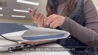 온종합병원 국가근로취업연계 20191783 송민정