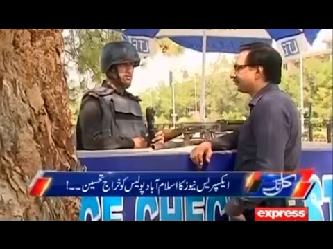 Kal Tak 14 September 2016 - Eid Day with Islamabad Police - Express News