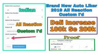 Latest Facebook Auto Liker App 2019 | New Fb Liker App | Facebook Auto Liker 2019