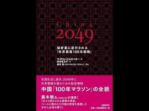 책소개:백년마라톤(일본니케이신문, 서평(?))