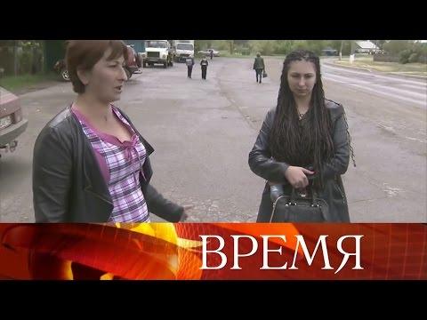 знакомства в волгоградской области для секса