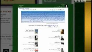 How to view books on alislam.org regarding the death of Jesus (as)-persented by khalid Qadiani.flv