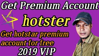 How To Free Subscribe Hotstar