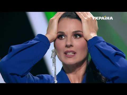 Шоу 'Дивовижні люди' - прем'єра на каналі 'Україна'. Анонс 2