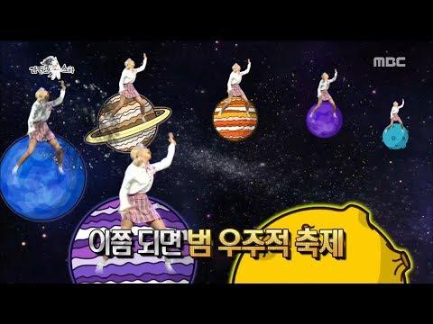 [RADIO STAR] 라디오스타 - JooE Sung 'Amor Fati'  20171227