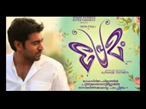 Premam   Malayalam Movie Song Aluva Puzha   Nivin Pauly , Alphonse Puthren , Anw