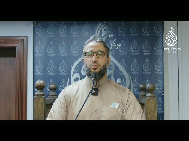 Friday Khutbah | He was a Mercy & Example for Mankind | Sh. Moutassem Al Hameedi