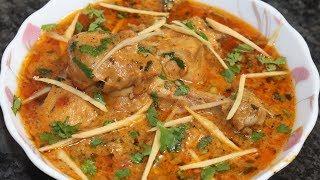 Ginger Chicken | Restaurant