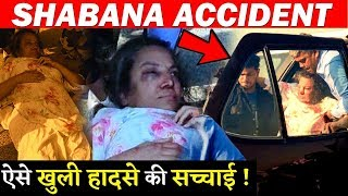 Here Is The Full Story About Shabana Azmi's Car Accident!