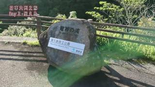 日本九州之旅 Day 2 屋久島 龍神の滝 https://goo.gl/maps/V9CN1A2kGjK2...