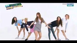 Video [Eng Sub] 150506 EXID (이엑스아이디) Random Play Dance Weekly Idol Ep 197 download MP3, 3GP, MP4, WEBM, AVI, FLV November 2018