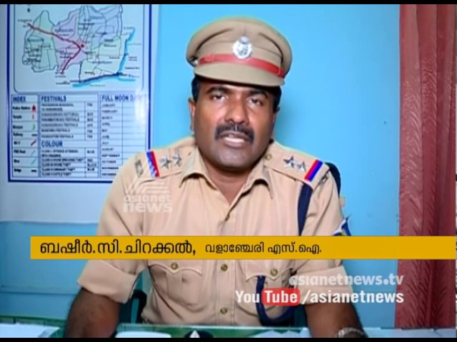 Two migrant labourers arrested with brown sugar in Valanchery | FIR 15 Jul 2017