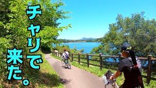 自転車5台で釣りしてきた!! thumbnail